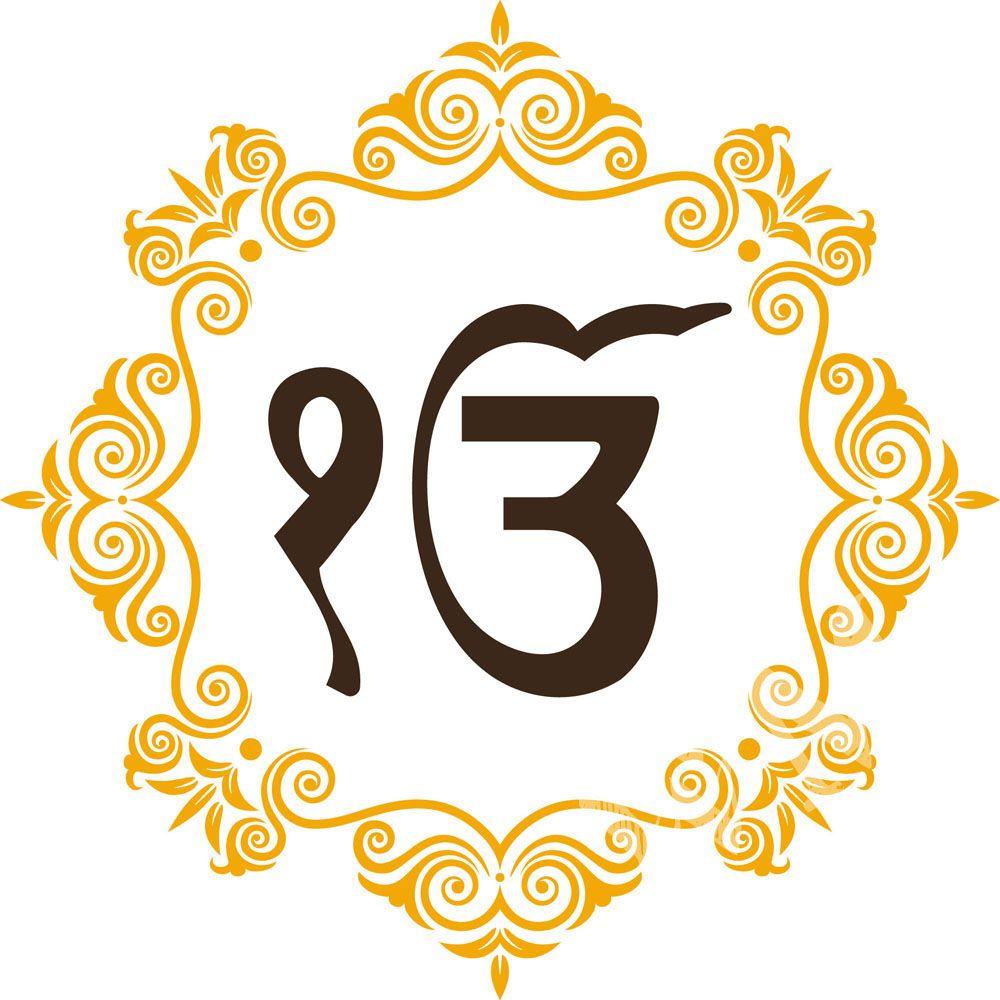 Home U003e Spiritual U003e Symbols U003e-Home u003e Spiritual u003e Symbols u003e The Ek Onkar with motif-8