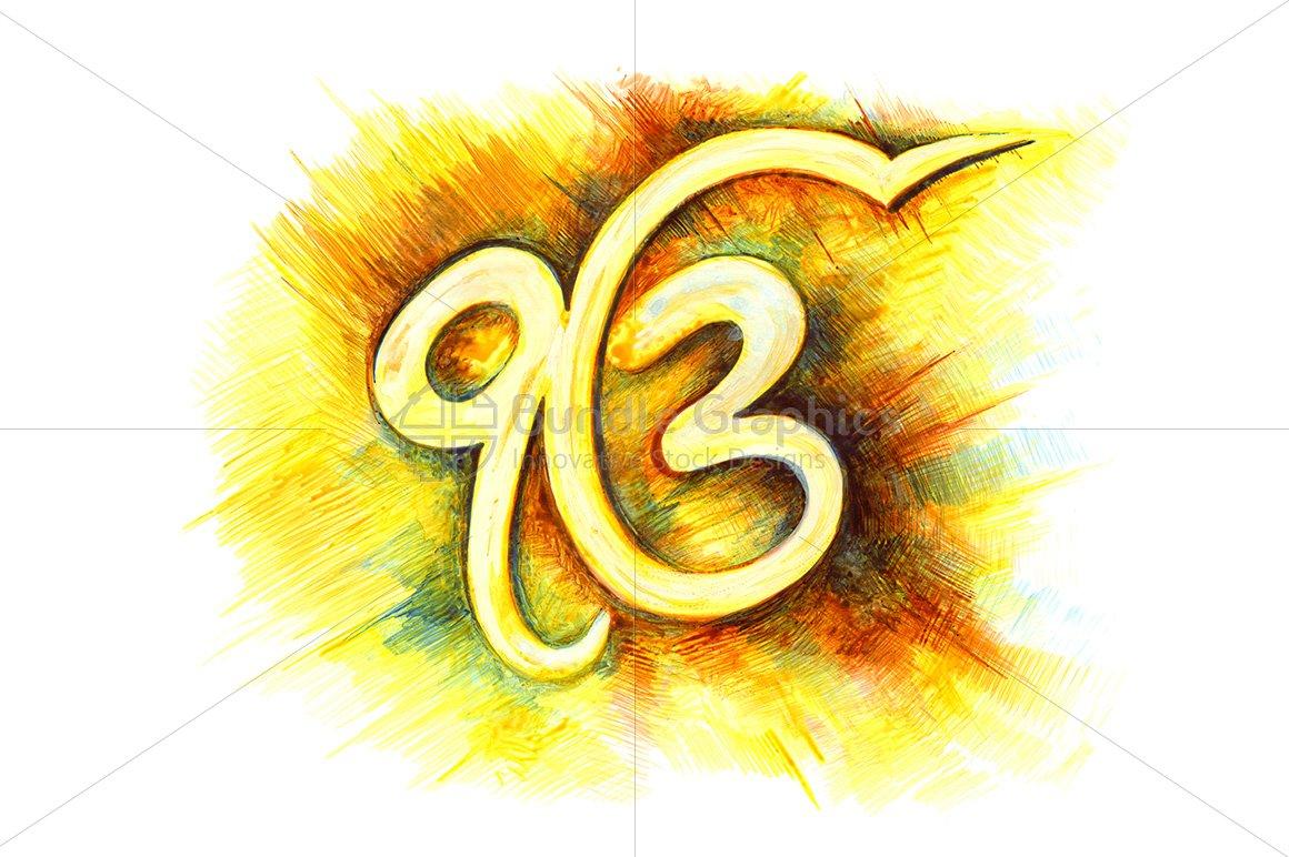 Mool Mantar Ek Onkar - Handmade Ink Draw-Mool Mantar Ek Onkar - Handmade Ink Drawing-9