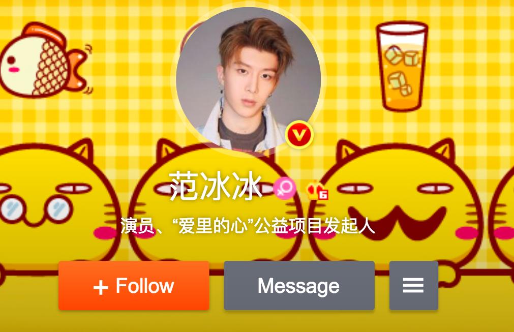 Celebrity Siblings Fan Bing Bing Fan Cheng Cheng