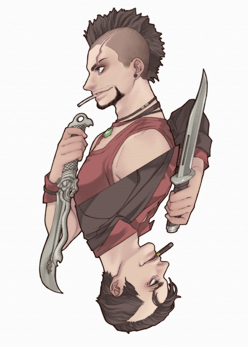 Far Cry Clipart vaas - Far Cry Clipart