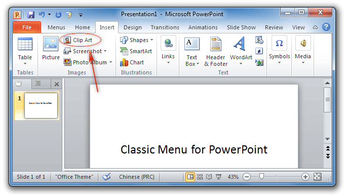 Figure 2: Clip Art in PowerPoint 2010 Ribbon