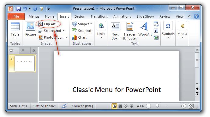 Figure 2: Clip Art in PowerPoint 2010 Ri-Figure 2: Clip Art in PowerPoint 2010 Ribbon-0