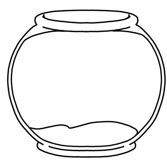 Fish bowl fish in clip art at clker vector image 2