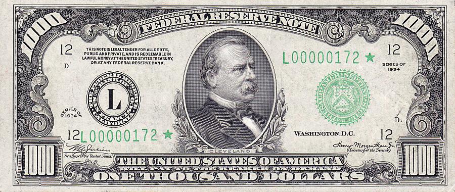 For 1 Dollar Bill Clip Art - Clipart Dollar Bill