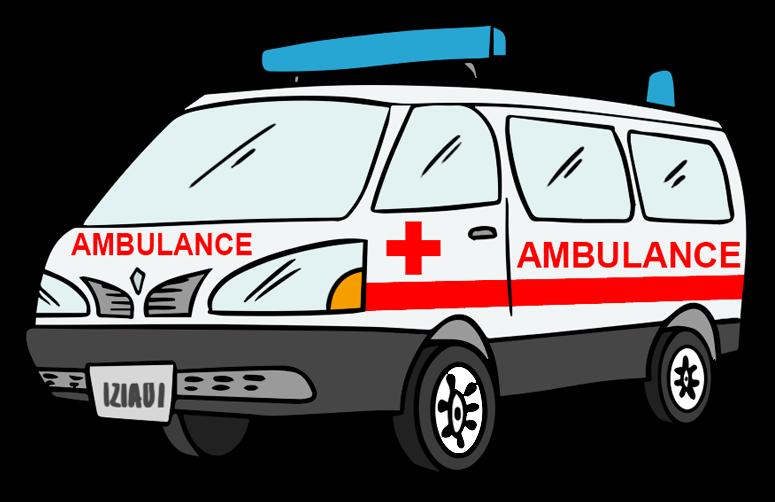 Free Ambulance Clip Art u0026 - Clipart Ambulance
