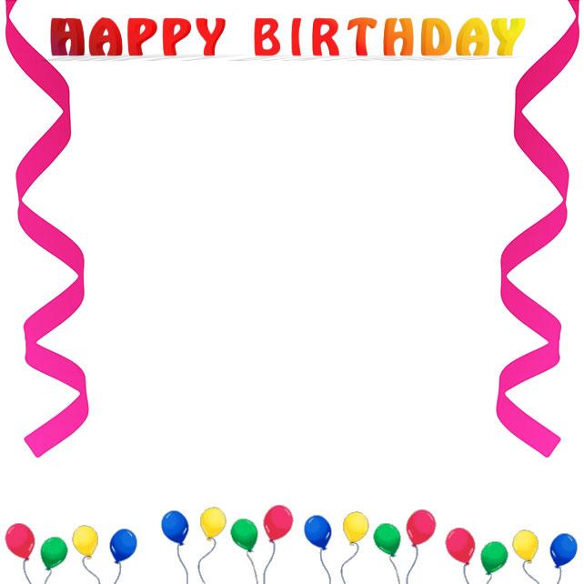 ... Birthday Border Clipart -