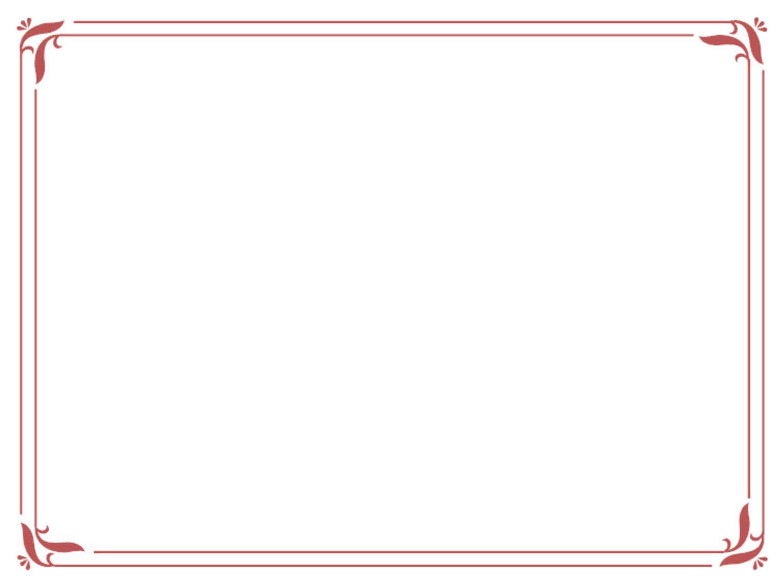 Free Blank Certificate Borders; Certificate Border Clip Art ...