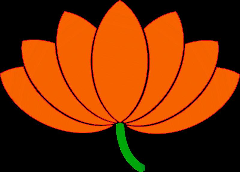 Free Lotus Flower Clip Art