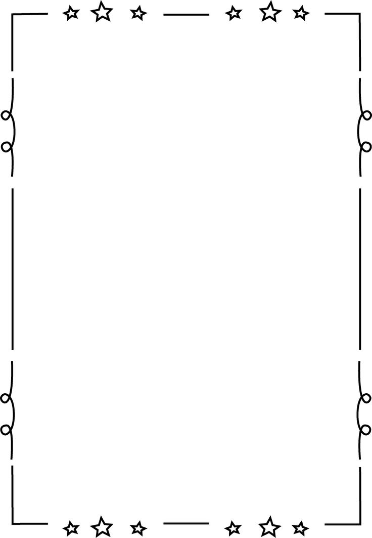 free printable clip art borders for teachers | Loopy Star Page border Clip Art
