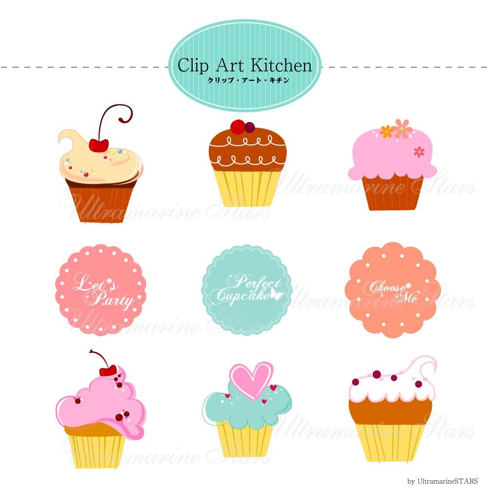 Free Printable Cupcake Clip .-Free Printable Cupcake Clip .-9