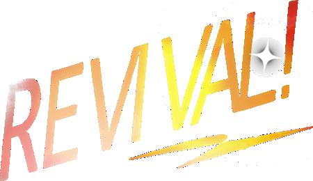 Revival Clip Art & Look At Clip Art Images - ClipartLook
