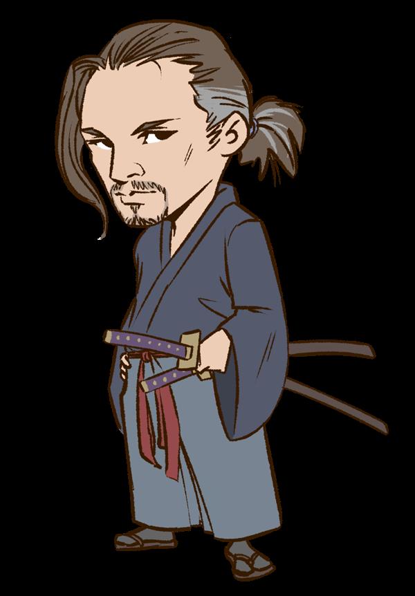 Free Samurai Clip Art