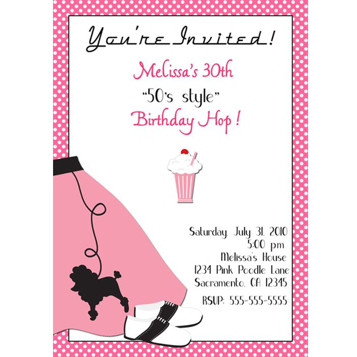 Free Sock Hop Clip Art | ... All Digital Invitation Designs u203a poodle skirt sock hop