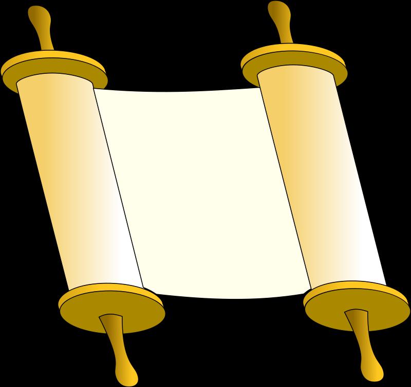 Free Torah Clip Art u0026middot; torah