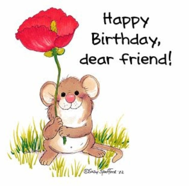 Friend Birthday Clipart-Friend Birthday Clipart-6
