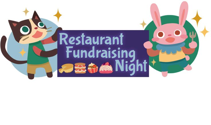 Get our free restaurant fundraiser clip art to use in emails and flyers. |  Restaurant Nights | Pinterest | Tools, Art and Fundraisers