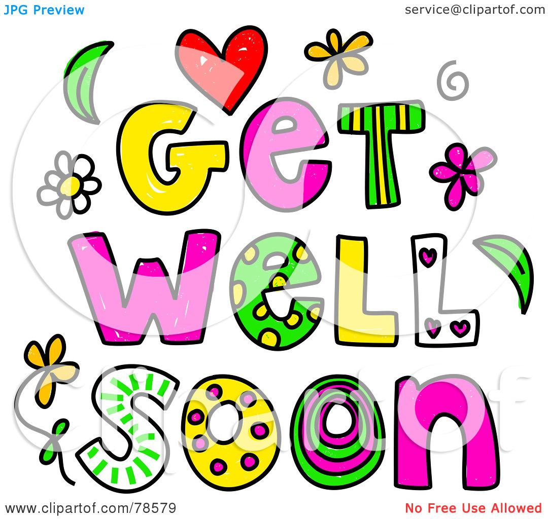 Get Well Soon Clip Art - .