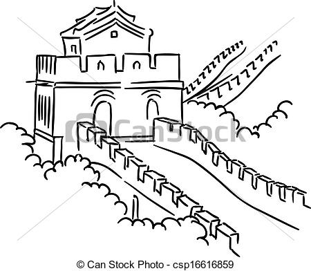 Great Wall in China - csp16616859