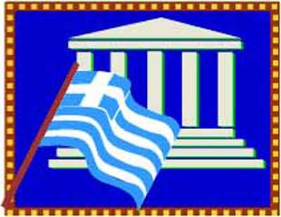 Greeks In Cleveland Cleveland Greeks Gre-Greeks In Cleveland Cleveland Greeks Greece-14