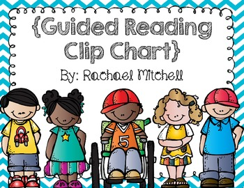 guided reading clip art chart