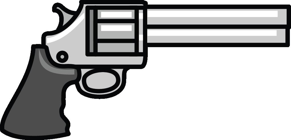 Guns clip art - ClipartFest