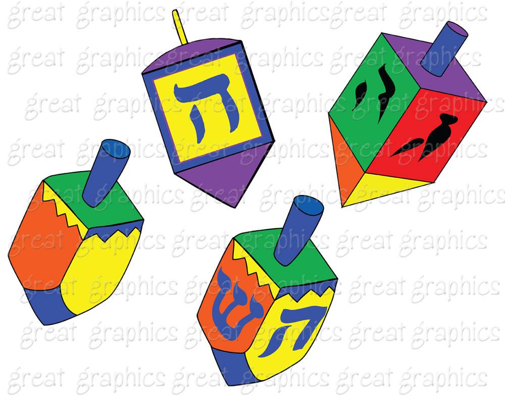 Hanukkah clipart-Hanukkah clipart-1