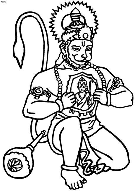 Hanuman ji clipart clipartlook