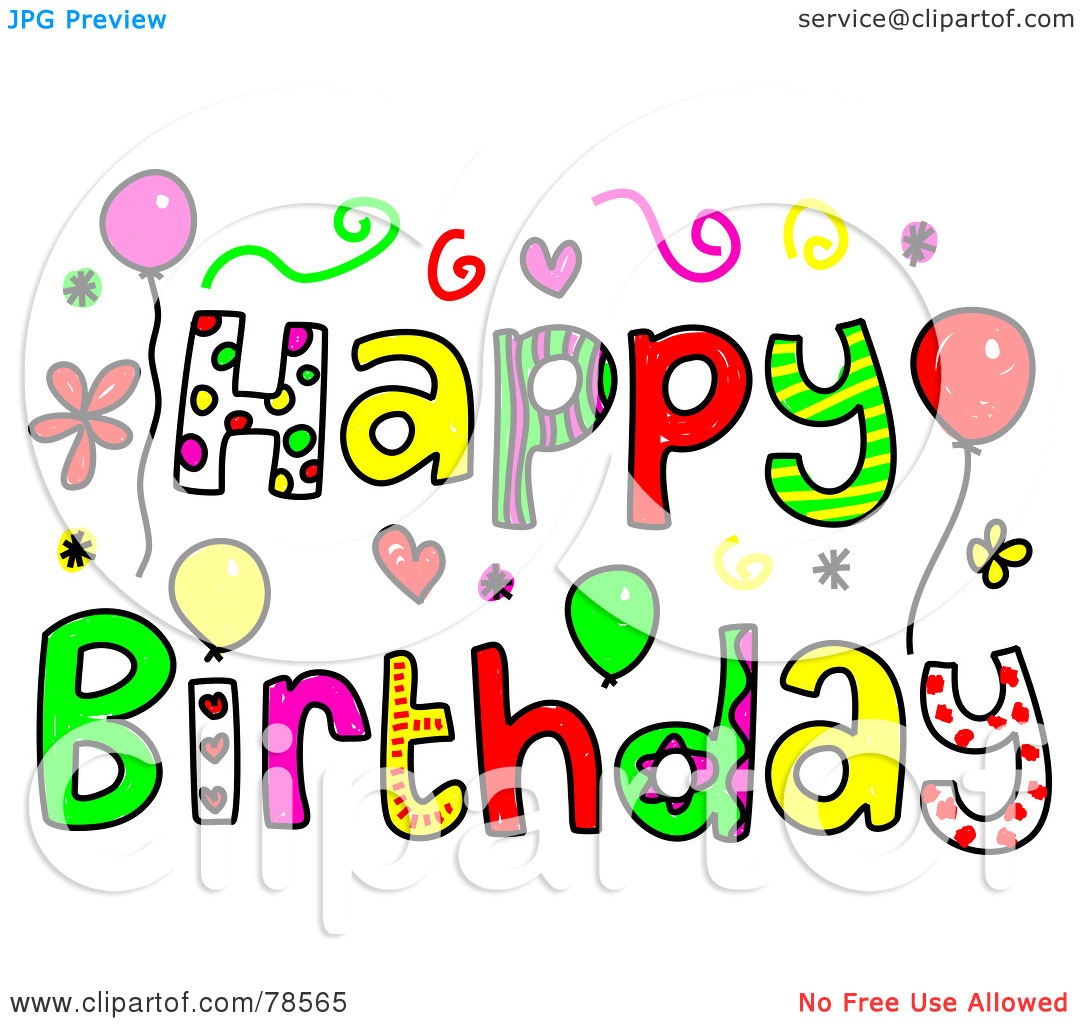 happy birthday clipart-happy birthday clipart-14