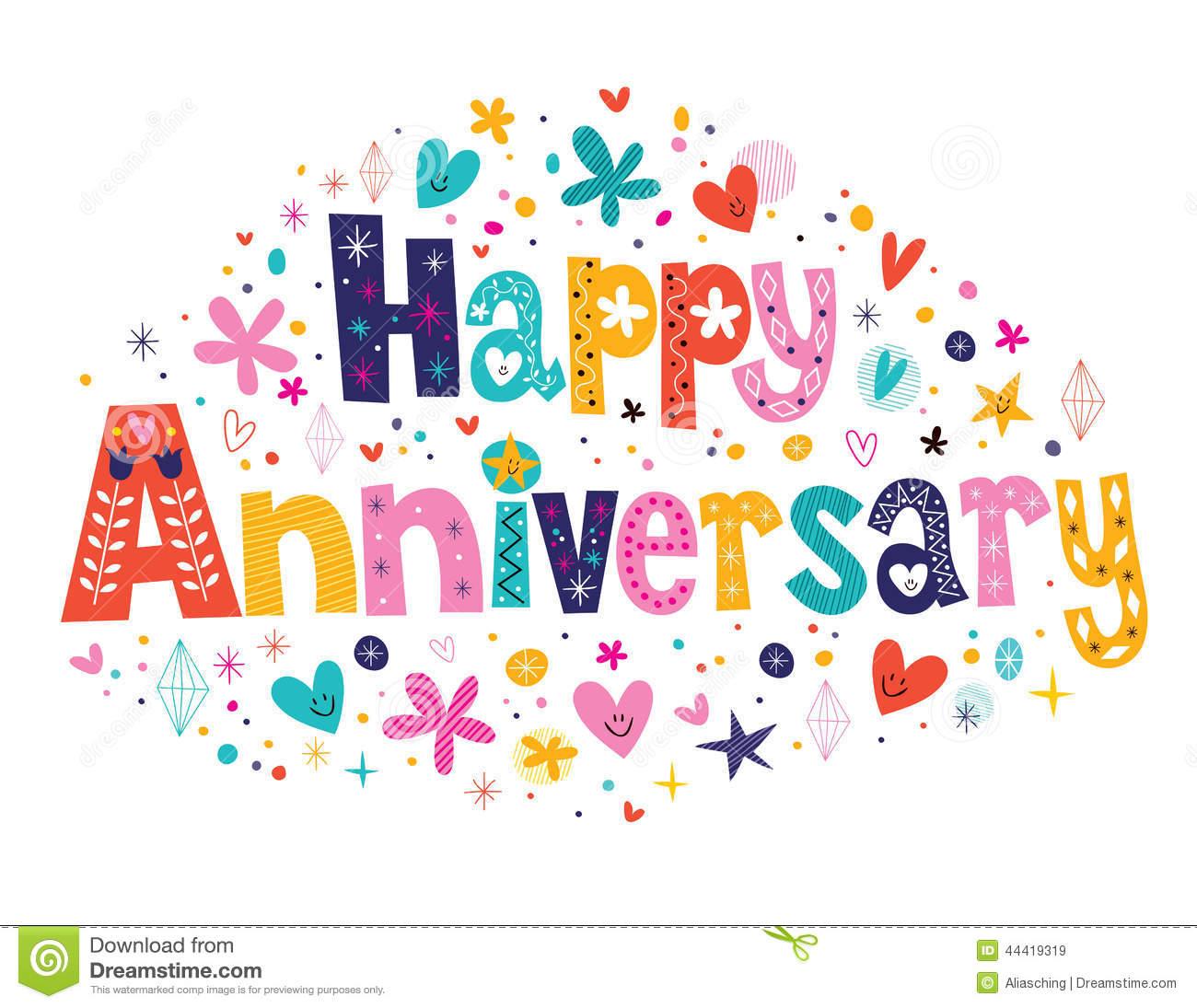 Happy anniversary clip art 4. f8f049c92d3874632d3e964ed48bf4 .