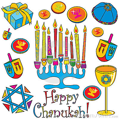 Happy Chanukah Colorful Clipart