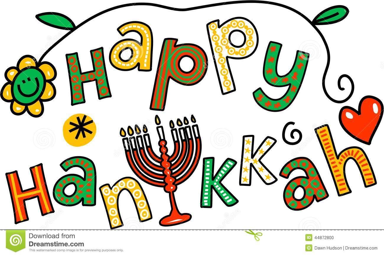 Happy Hanukkah Clipart-Happy Hanukkah Clipart-8