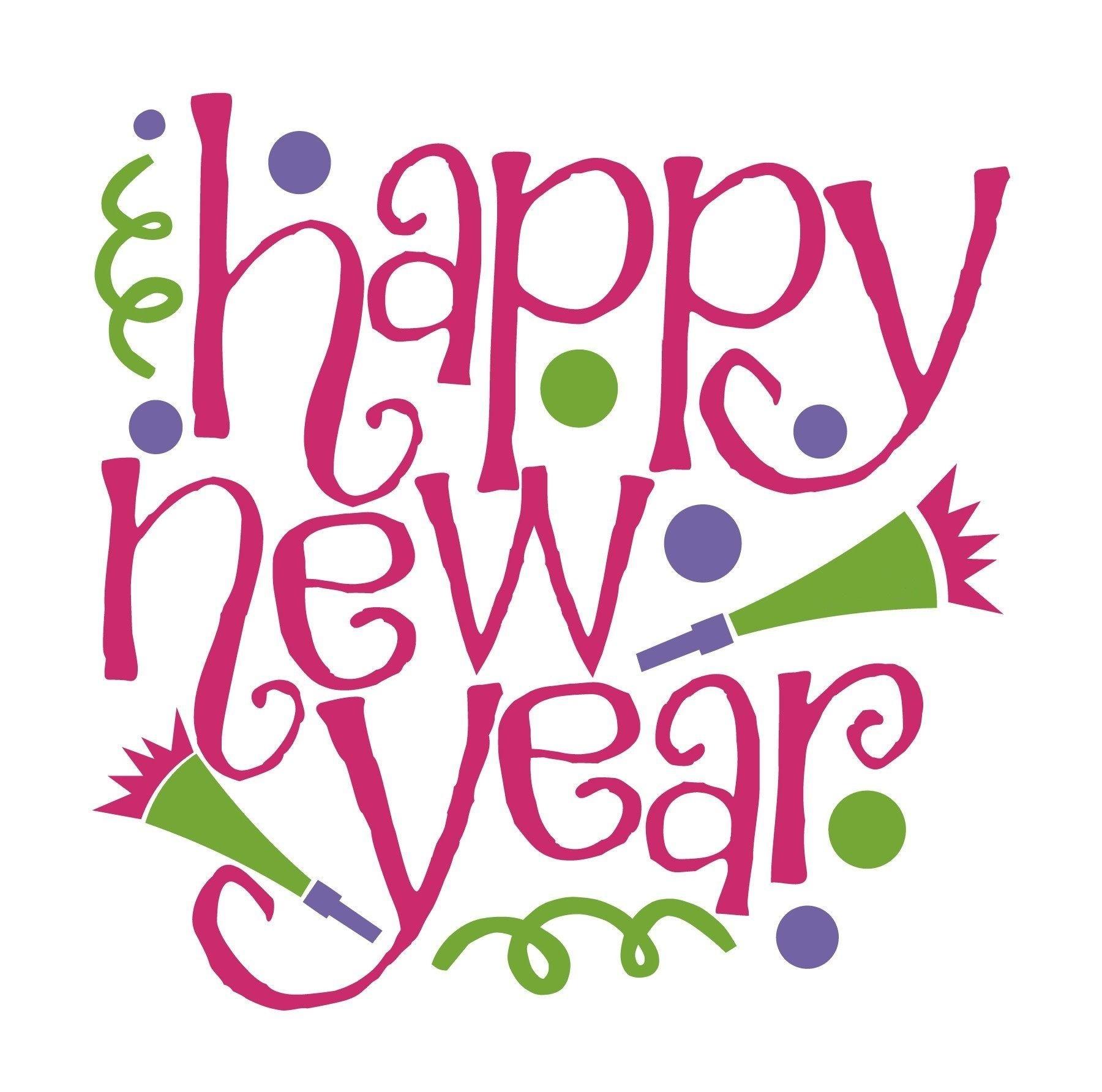 Happy New Year 2016 Clip Art Happy New Y-Happy New Year 2016 Clip Art Happy New Year 2016 Sms-7