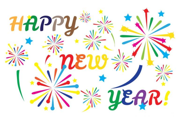 Happy New Years Clipart-Happy New Years Clipart-14