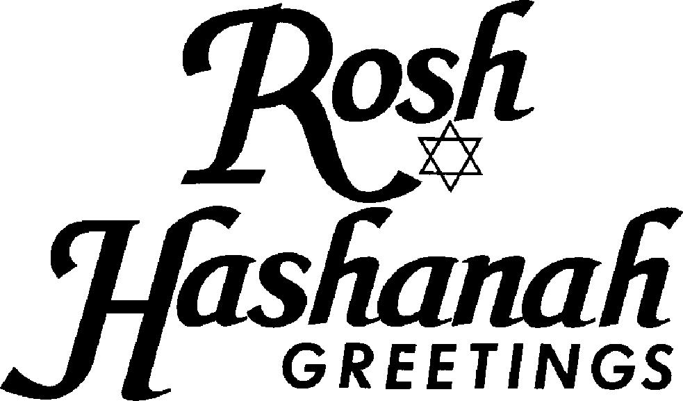 happy rosh hashanah clipart