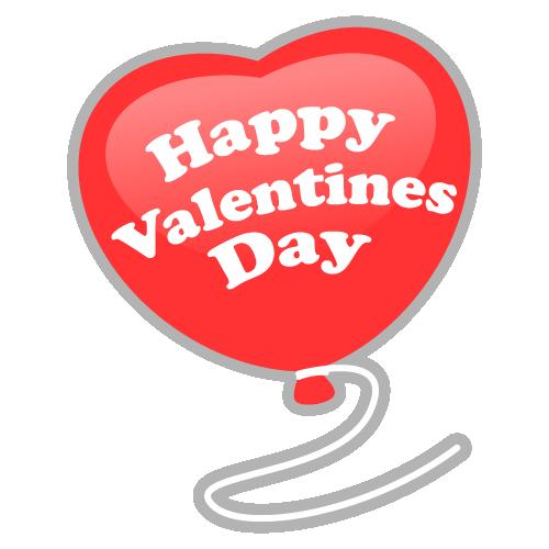 Happy valentines day heart clipart valentine week 6