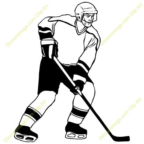 Hockey Shot Clipart Hockey Player Helmet Mask