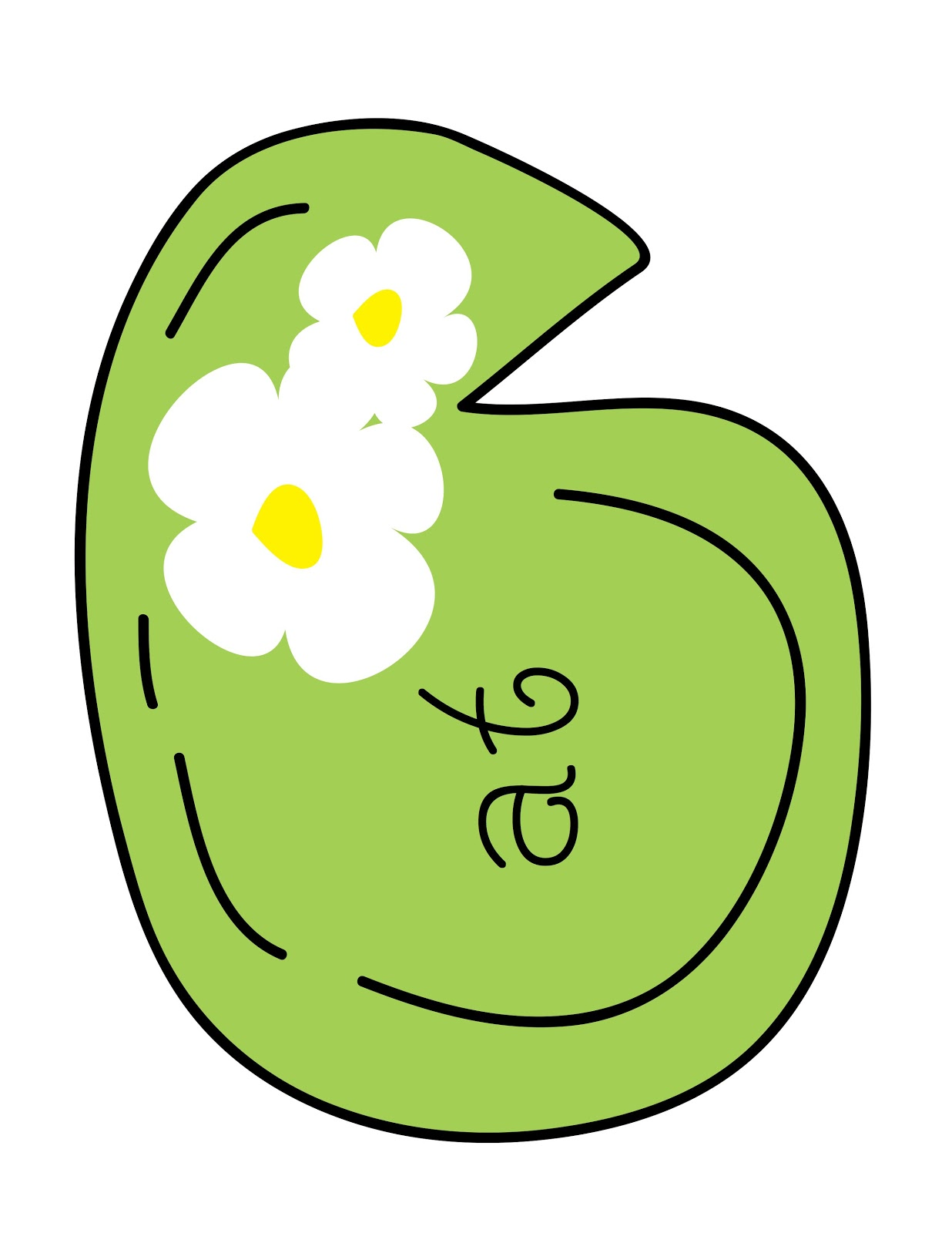 Images For Lily Pad Clip Art-Images For Lily Pad Clip Art-7