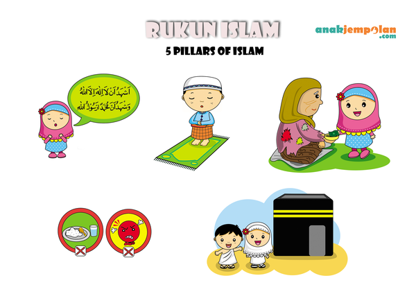 Download this image as: - Islam Clipart