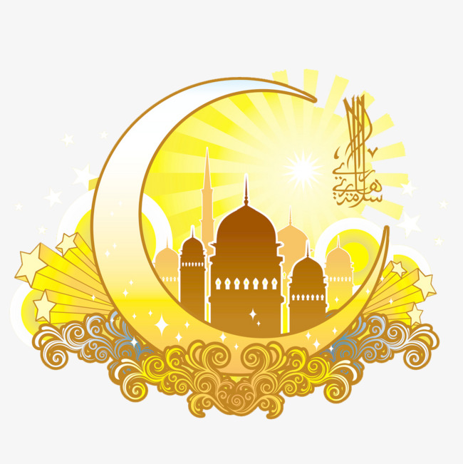 Yellow Moon Shaped Islamic Religious Des-yellow moon shaped islamic religious designs, Yellow, Moon Shape, Islam PNG  Image and-17