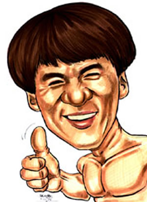 Jackie Chan Clipart-Clipartlook.com-300