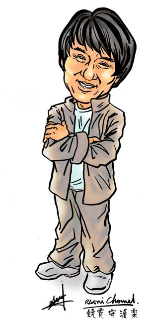 Jackie Chan Caricatures-Jackie Chan Caricatures-7