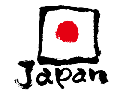 Japan Clip Art-Japan Clip Art-3