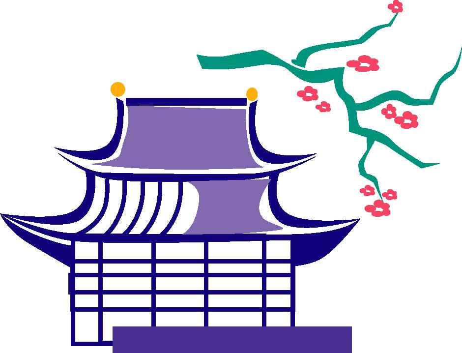 Japanese Clip Art - Japan Clipart