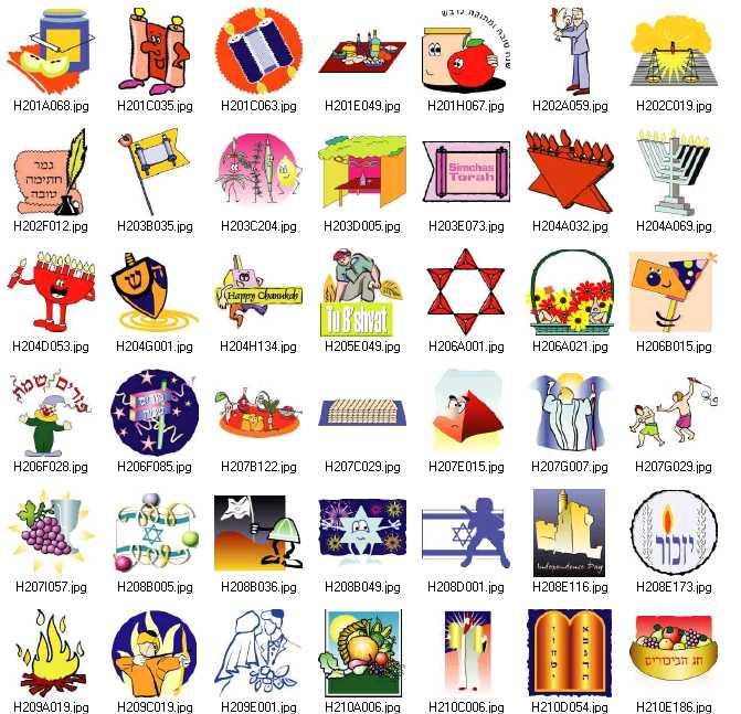 Jewish Art Library Holidays Ii Jewish Clipart Holiday Clipart