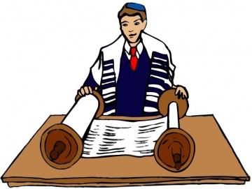 Jewish Clipart Bar Mitzvah. Bar Mitzvah TORAH READER 7