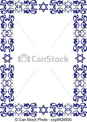 Jewish floral border - .