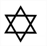 jewish6 - Jewish Clipart