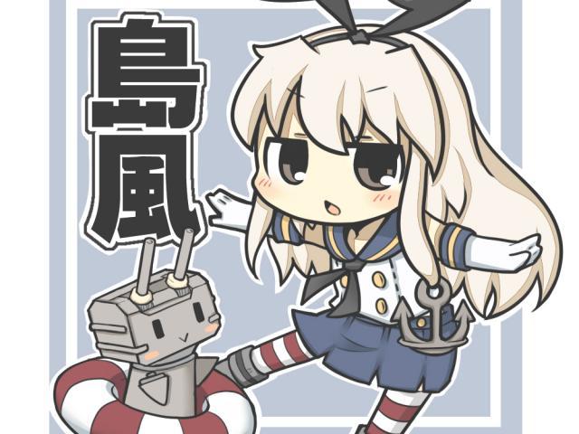 Kantai Clipart Shimakaze Kantai-Kantai Clipart shimakaze kantai-7