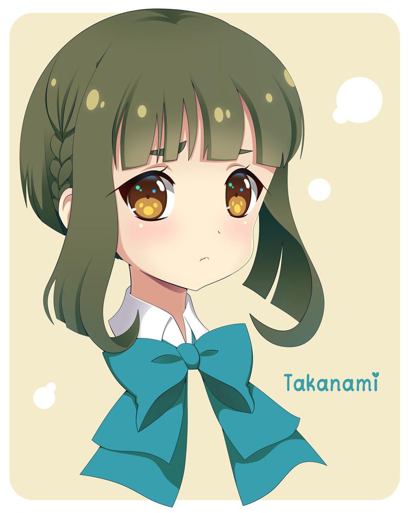 Takanami (Kantai Collection) Download Ta-Takanami (Kantai Collection) download Takanami (Kantai Collection) image-18
