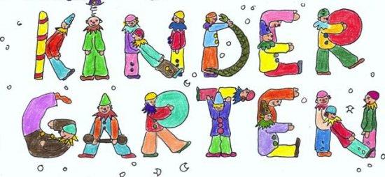 Kindergarten Clipart